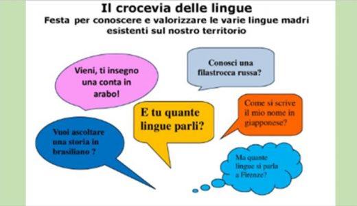 【イベント】多言語文化交流会『Il crocevia delle lingue』に、いろはにほへと日本語教室フィレンツェも参加しました!