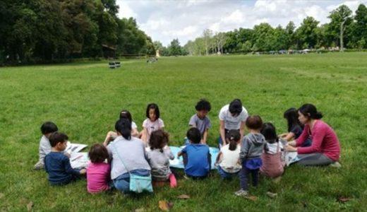 【イベント】ピクニック2018!!