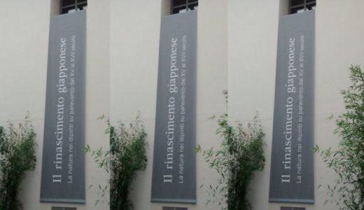 【イベント】日本美術鑑賞~ウフィツィ美術館で「日本のルネサンス」を楽しみました!