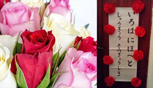 【イベント】いろはにほへと幼児クラス平成30年度終業式・卒業式