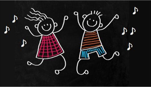 いろはにほへと日本語教室フィレンツェ・11月のクラスの様子~子どもは風の子!?寒い中でも元気にお勉強しています!