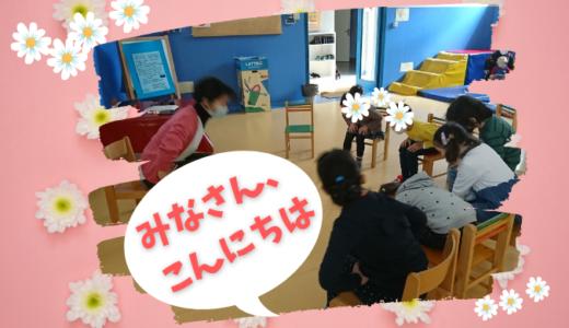 【イベント】いろはにほへと日本語教室2021春祭りを開催しました!