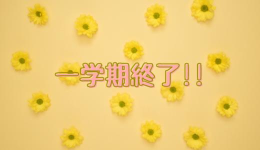 いろはにほへと日本語教室フィレンツェの一学期が終了しました!